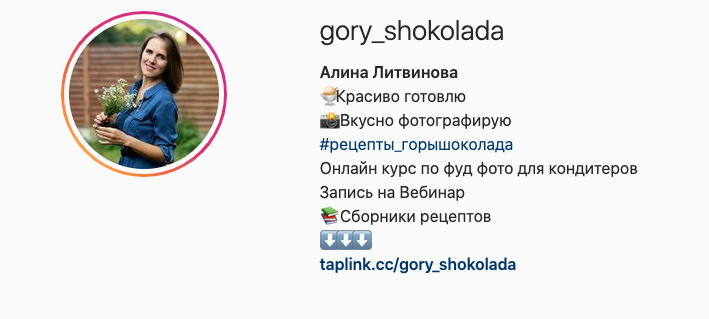 gory_shokolada.png