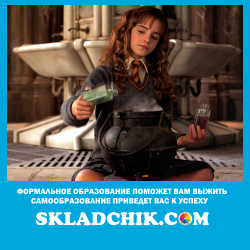 hermione-granger1108.jpg