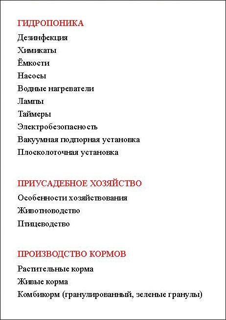 ikh_menu.jpg