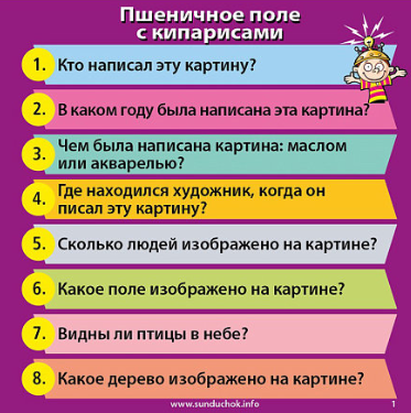 img-2019-01-09-08-51-59.png