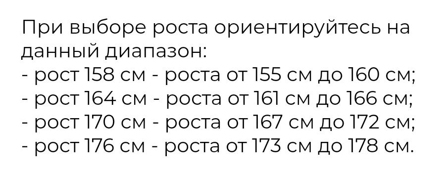 IMG_20210912_082036.jpg