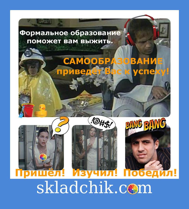 imgonline-com-ua-demotivator8LuBIKBZjHkY.jpg