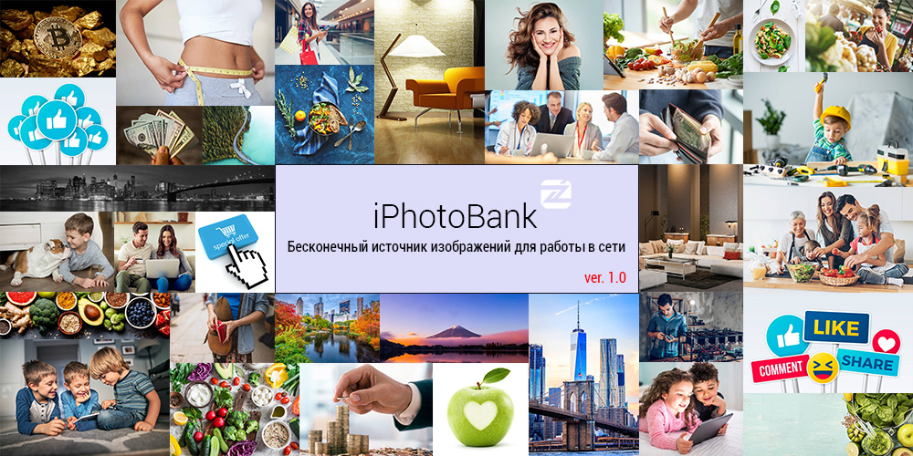 iphotobank-cover.jpg