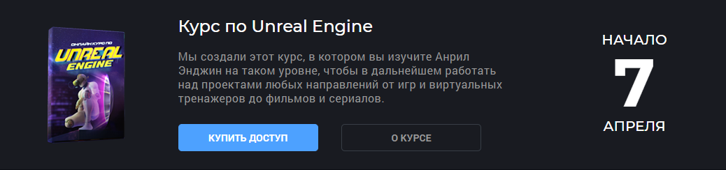 исваев.png