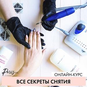 Itogovyy_01.jpg