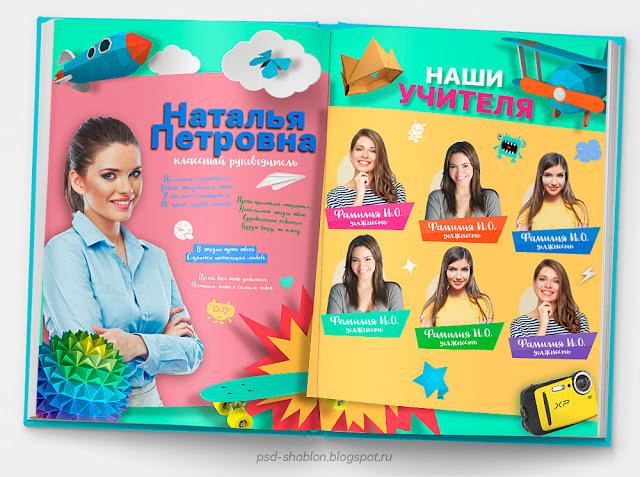 Jarkiy11.jpg