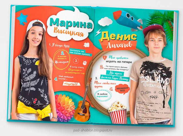 Jarkiy3.jpg