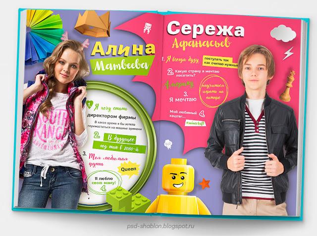 Jarkiy5.jpg