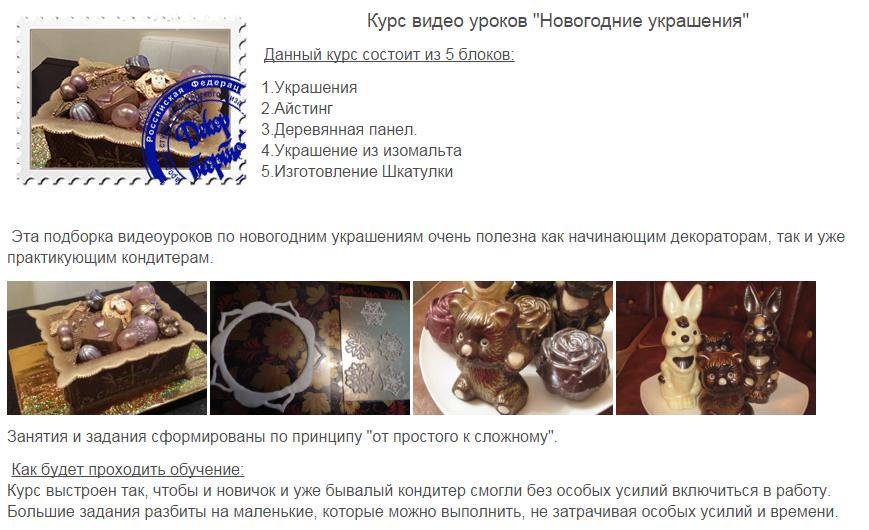 joxi_screenshot_1456734396545.png