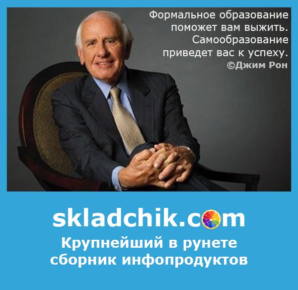 jron_Nikolay92.jpg
