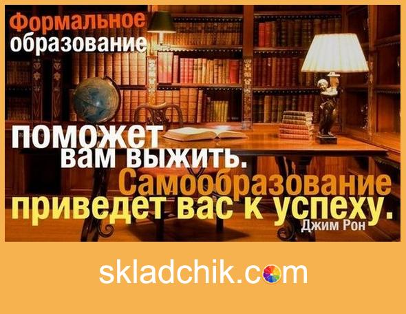 jron_ВишнёвоЕ нaстроениe.png