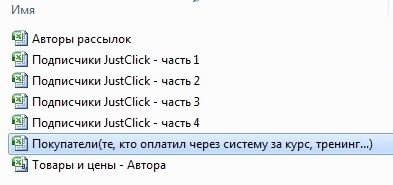 JustClick.jpg