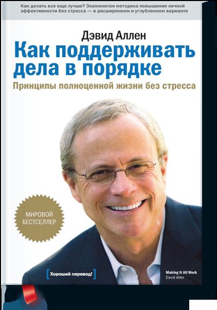 kak_podderzhivat-big.png