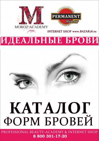 katalok_form_brovey (1).jpg