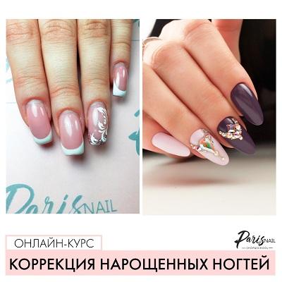 korrektsiya_naroshchennykh_nogtey_2_01.jpg