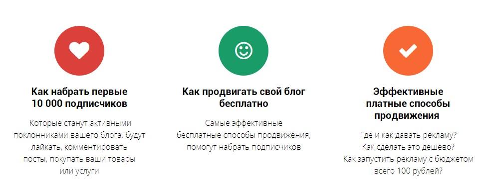 Ксения-Шалак-школа-IZIBIZI-гайд-Как-раскрутить-Инстаграм-способы-продвижения-блога-skladchik-com.jpg
