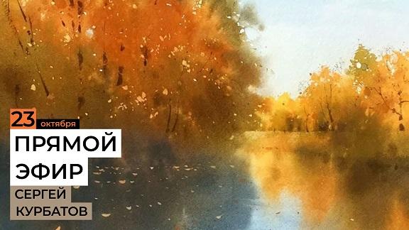Kurbatov_L.jpg