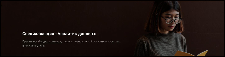 Курс аналитика данных - Обучени_____factory 2019-04-11 16-41-22.png