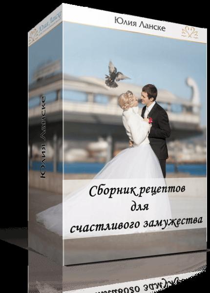 lanske.ru_wp_content_uploads_2016_02_box14a_1_430x600.png