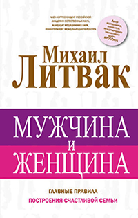 litvak2.jpg