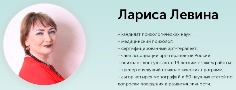 ЛЛ.jpg