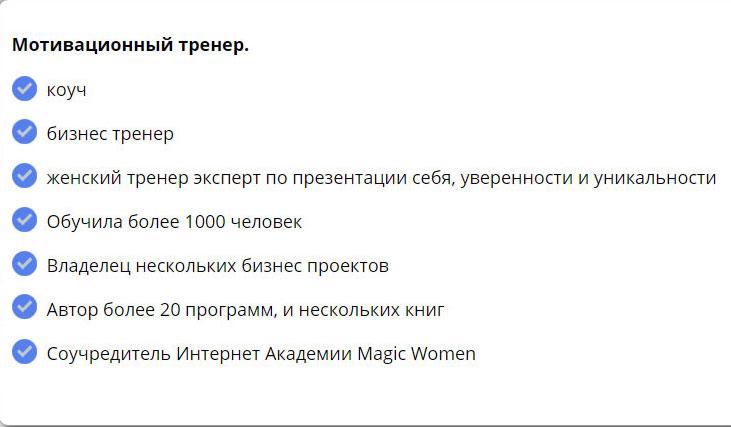 магия-1.jpg