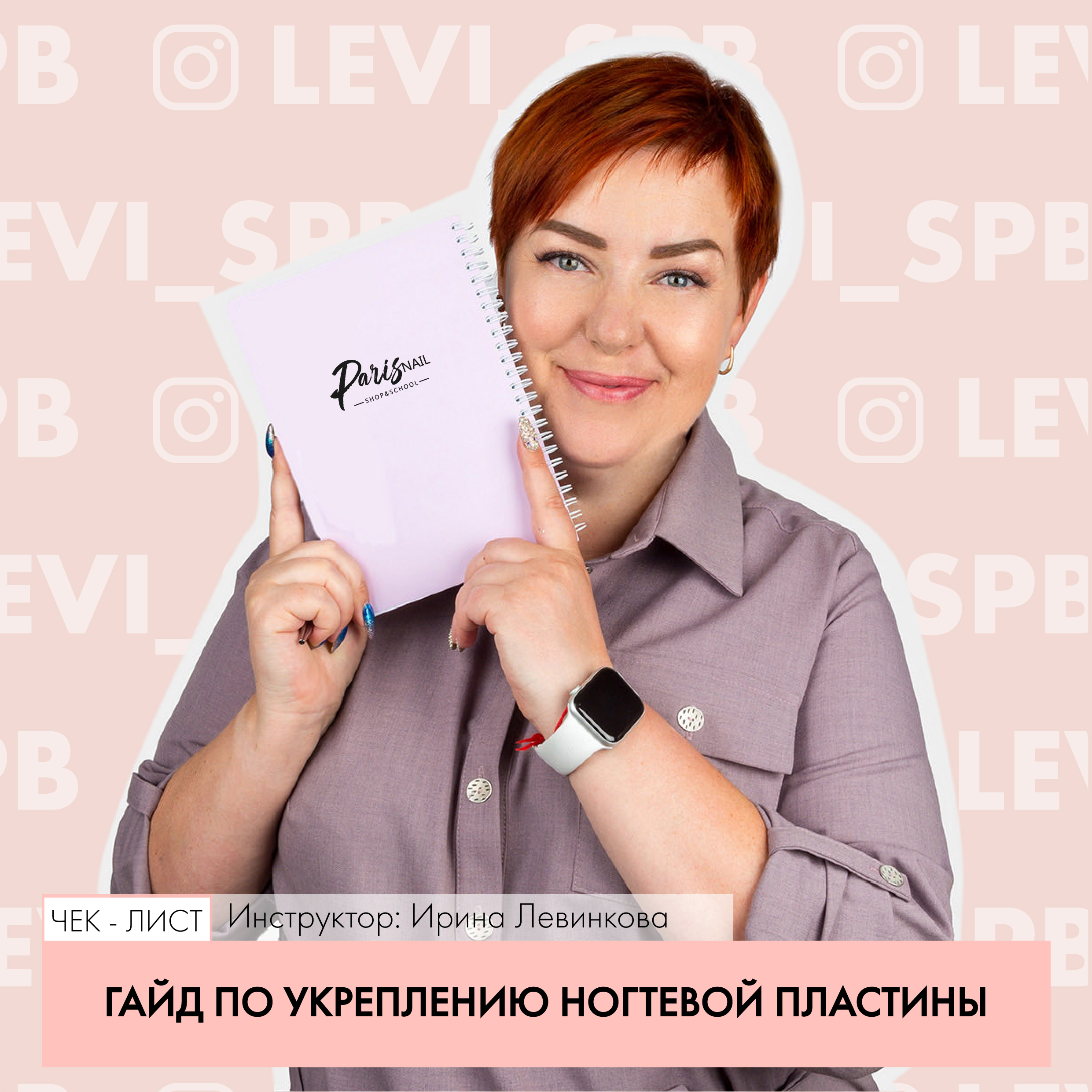 maket_Montazhnaya-oblast-1-kopiya-12_Montazhnaya-oblast-1-kopiya-12.jpg
