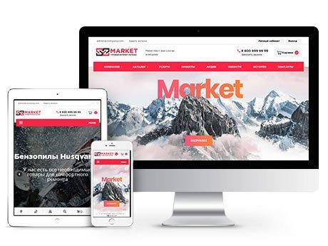 market-present.jpg