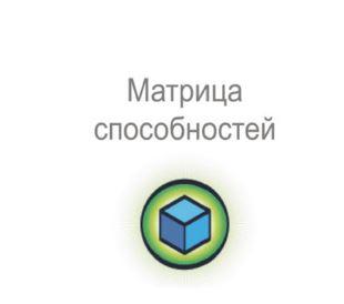 матвеев5.JPG