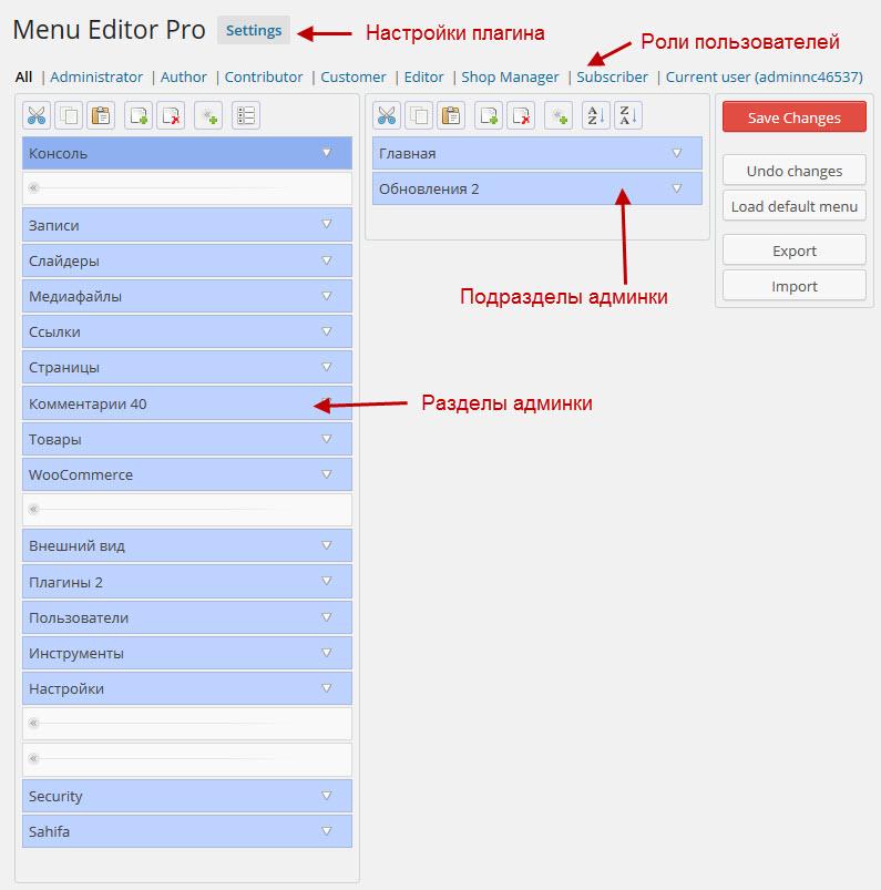 Menu-Editor-Pro_01.jpg