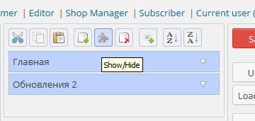 Menu-Editor-Pro_02.jpg