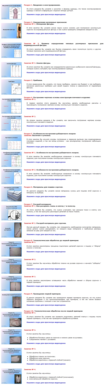 menu_course.jpg
