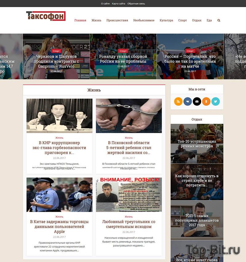 news-max14-01.jpg