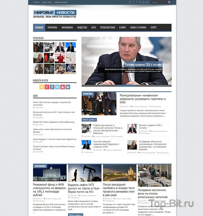 news-max8-01.jpg