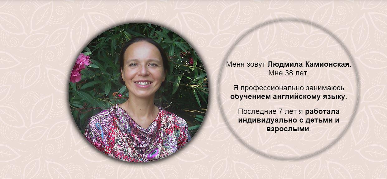 Об авторе.JPG
