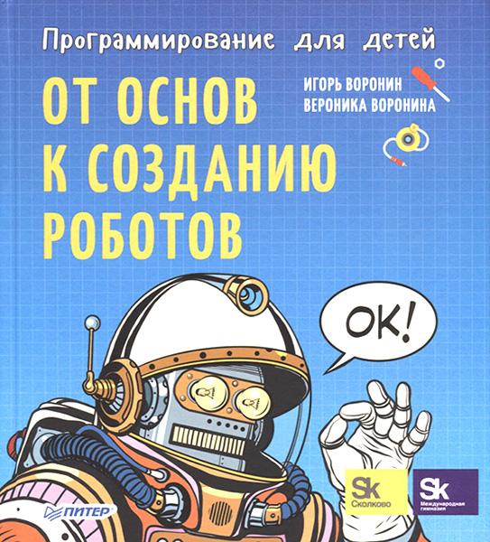obl-38.jpg