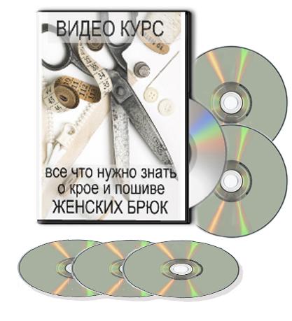 Oblozhka-na-sayt-zhenskie-bryuki.jpg