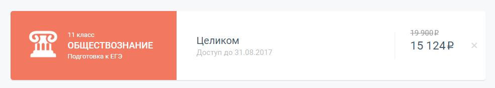 общ.png