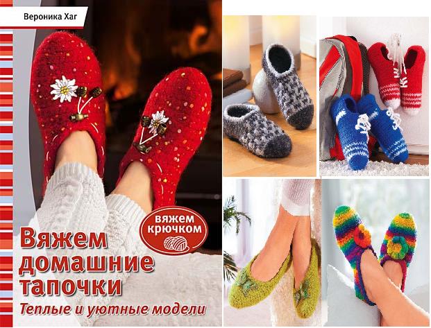 обувь2.png