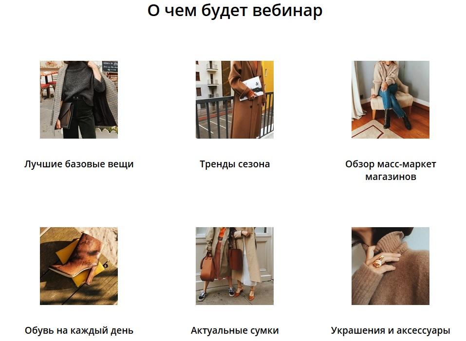 Osen2.jpg