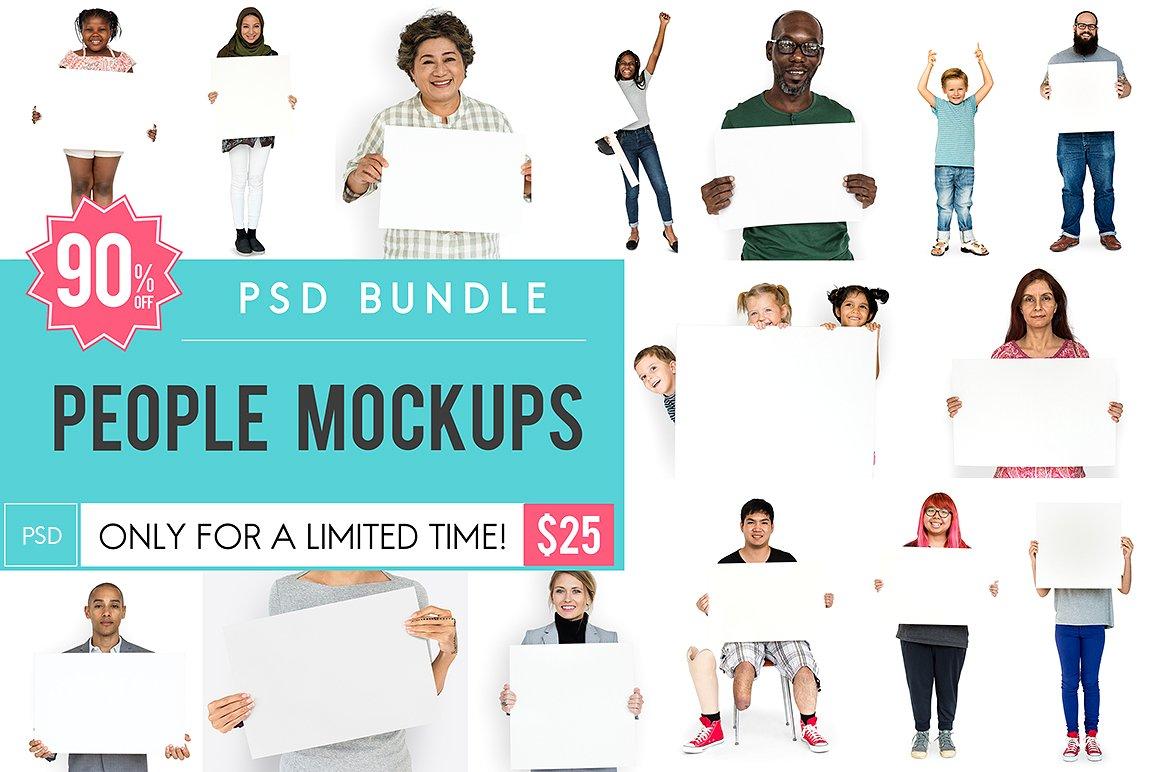 peoplemockups-cover-copy-.jpeg