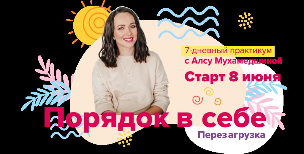 pervyj-ekran-1024x519.png