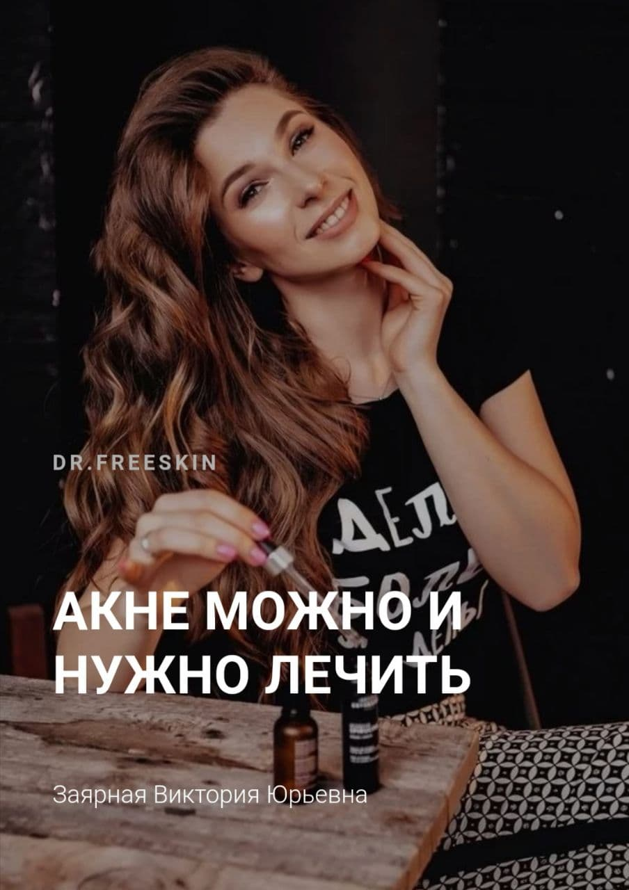 photo_2020-11-21_22-13-46.jpg