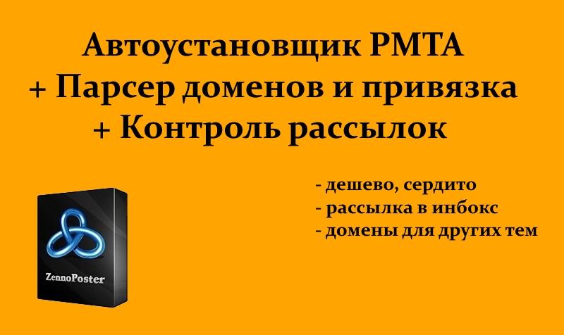 PMTA.jpg