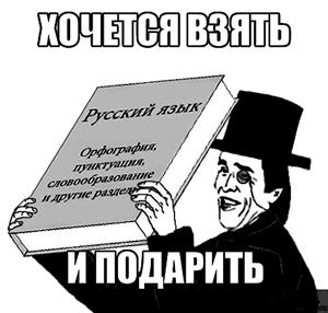 podarit.png