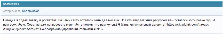 pokush_ubi.png