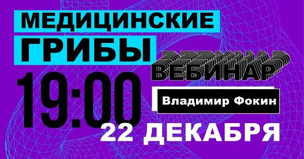 poster_event_1486817.jpg