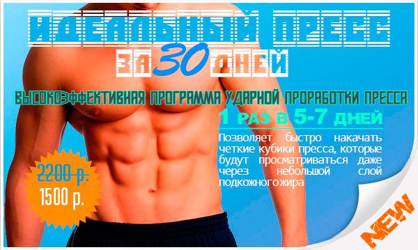 press30.jpg