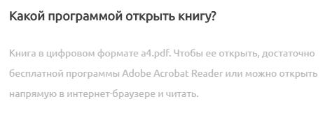 Продвижение бизнеса в ВКонтакте 3.png