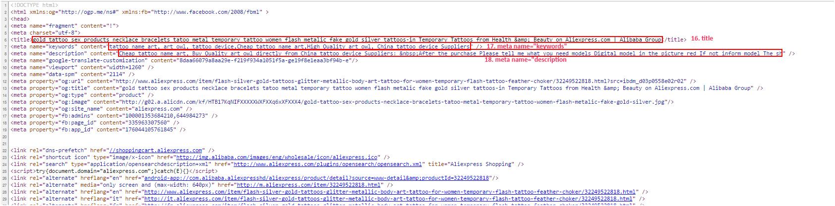 проект файл 2 код страницы продукта.jpg